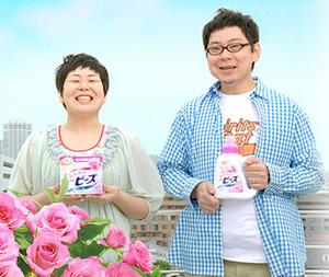 大島美幸と鈴木おさむの子供の名前?障害?小さいくてブサイク?自宅住所や場所?